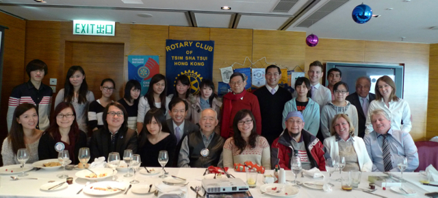 2013 Christmas Party.jpg